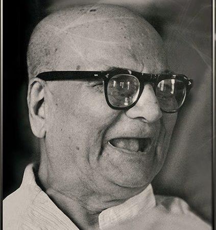 Mankuthimmana Kagga - Dr D V Gundappa