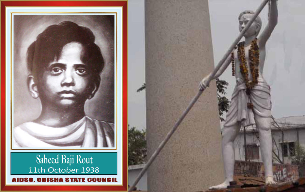 Baji Rout Kannada Vishaya Orissa