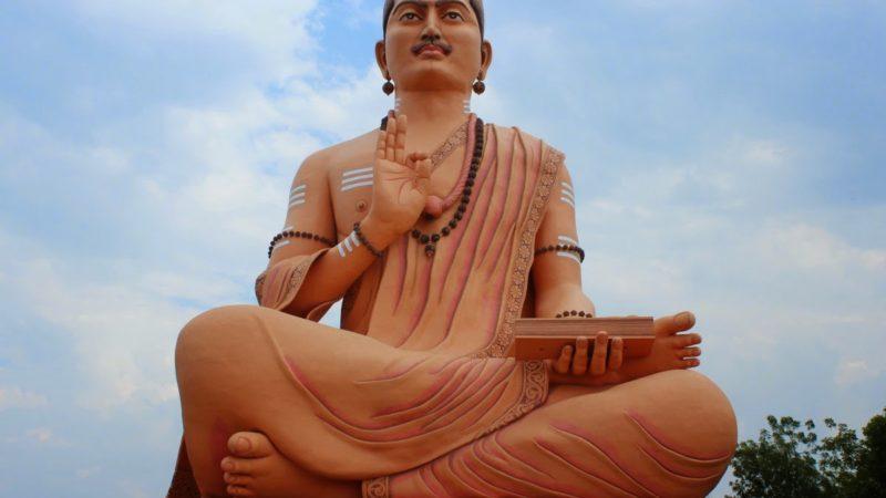 Basaveshwara Vachanagalu
