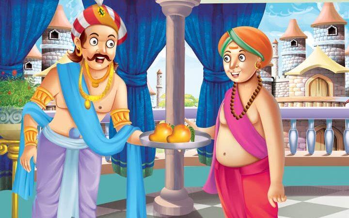 Tenali Rama Story krishna devaraya Mangoes